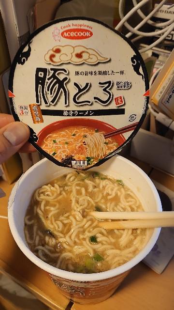 f:id:kiha-gojusan-hyakusan:20210328220111j:image