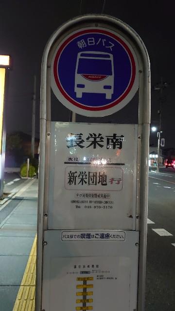 f:id:kiha-gojusan-hyakusan:20210330081559j:image