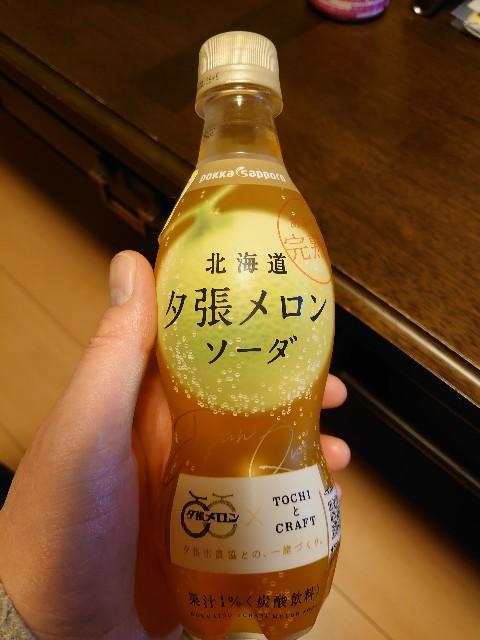 f:id:kiha-gojusan-hyakusan:20210330081937j:image