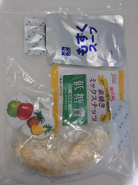 f:id:kiha-gojusan-hyakusan:20210330200121j:image