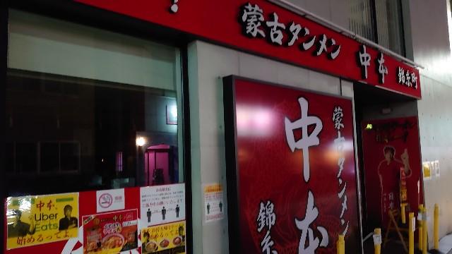 f:id:kiha-gojusan-hyakusan:20210330213636j:image