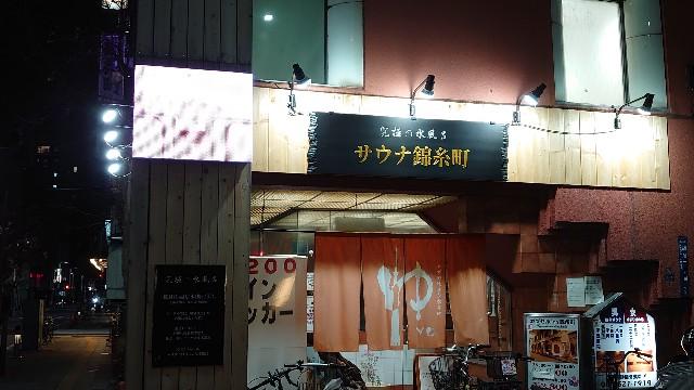f:id:kiha-gojusan-hyakusan:20210330213659j:image