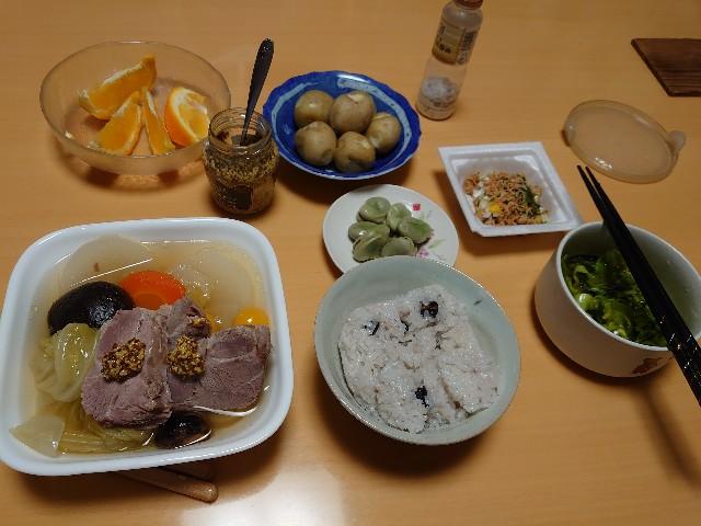 f:id:kiha-gojusan-hyakusan:20210330214037j:image