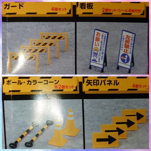 f:id:kiha-gojusan-hyakusan:20210331223615j:image