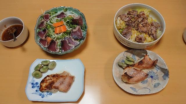 f:id:kiha-gojusan-hyakusan:20210331223913j:image