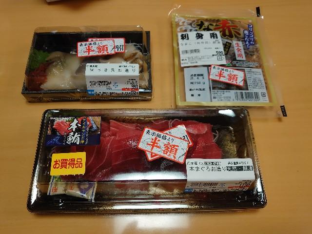 f:id:kiha-gojusan-hyakusan:20210402215334j:image