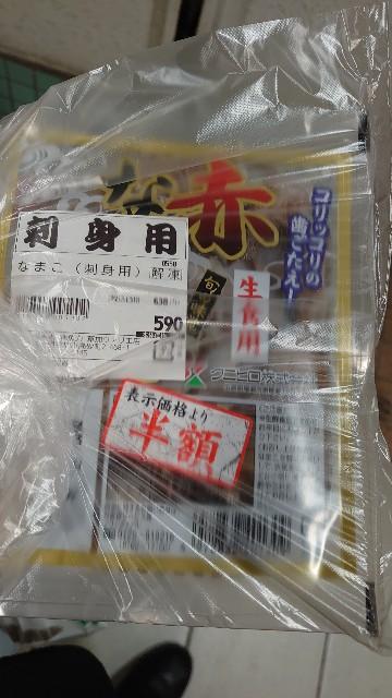 f:id:kiha-gojusan-hyakusan:20210402215352j:image