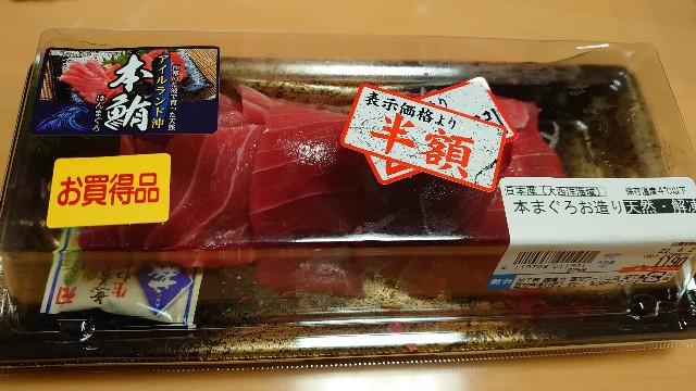 f:id:kiha-gojusan-hyakusan:20210402215408j:image