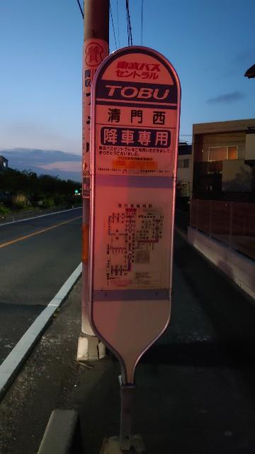 f:id:kiha-gojusan-hyakusan:20210404222014j:image