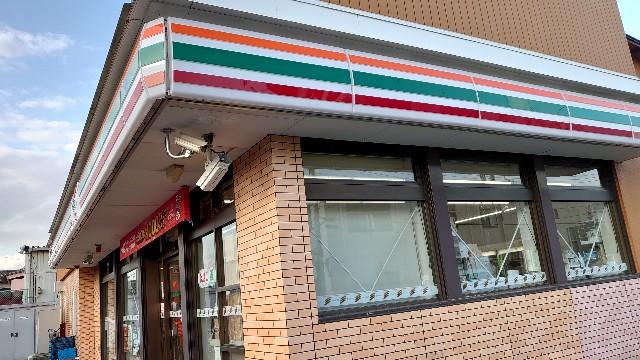 f:id:kiha-gojusan-hyakusan:20210404234613j:image