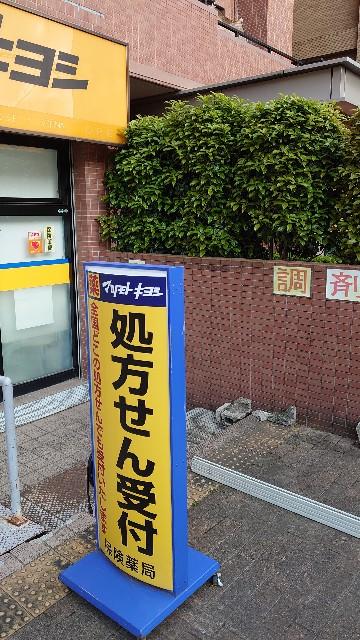 f:id:kiha-gojusan-hyakusan:20210404234753j:image