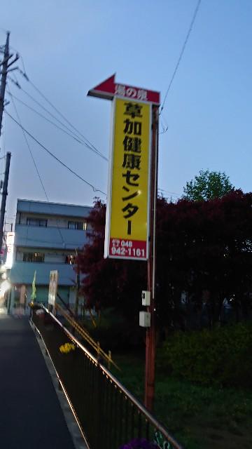 f:id:kiha-gojusan-hyakusan:20210405000658j:image