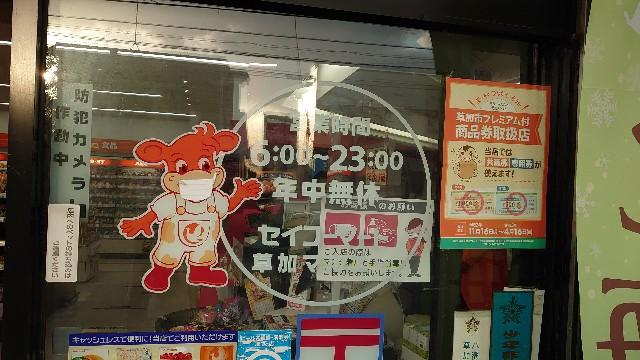 f:id:kiha-gojusan-hyakusan:20210405002533j:image