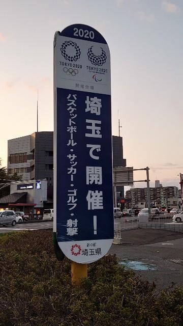 f:id:kiha-gojusan-hyakusan:20210406081741j:image