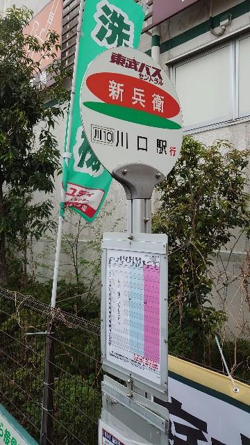 f:id:kiha-gojusan-hyakusan:20210407002444j:image