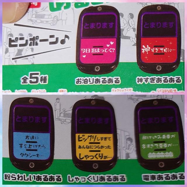 f:id:kiha-gojusan-hyakusan:20210408015038j:image