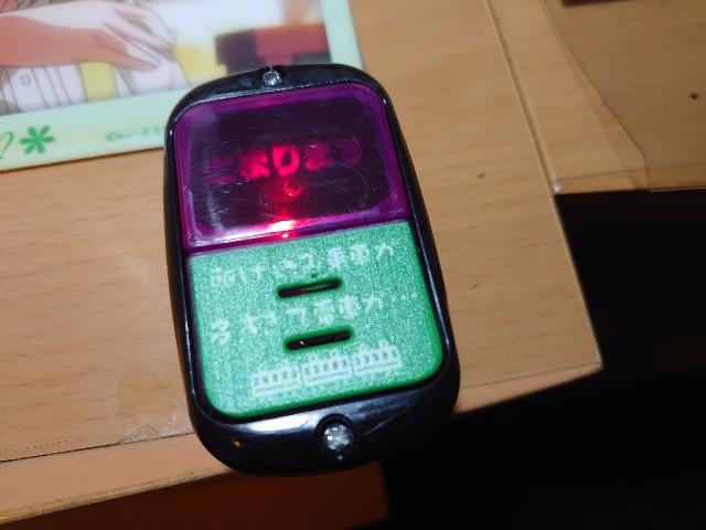 f:id:kiha-gojusan-hyakusan:20210408015327j:image