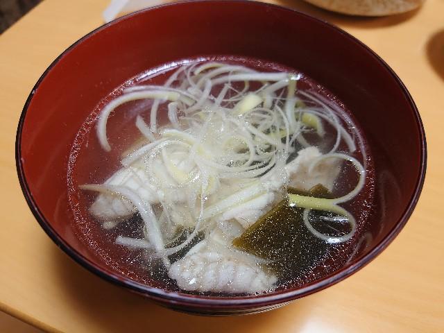 f:id:kiha-gojusan-hyakusan:20210408222942j:image