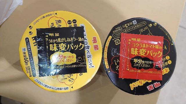 f:id:kiha-gojusan-hyakusan:20210410202414j:image