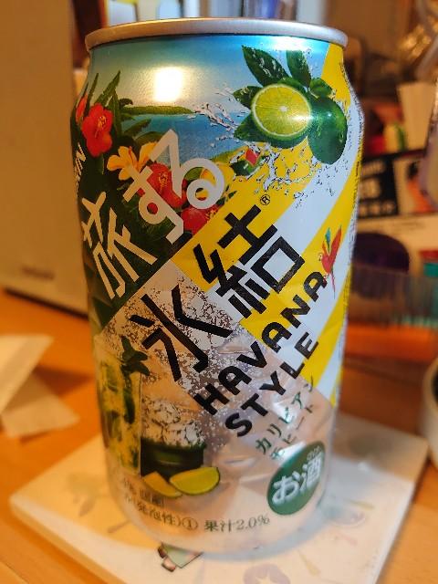 f:id:kiha-gojusan-hyakusan:20210411004011j:image