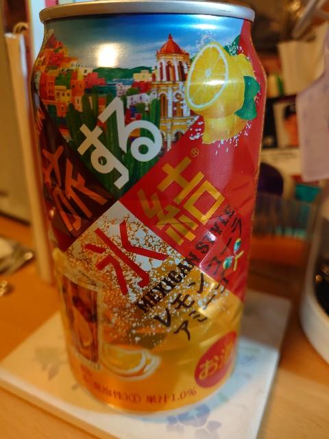 f:id:kiha-gojusan-hyakusan:20210411005609j:image