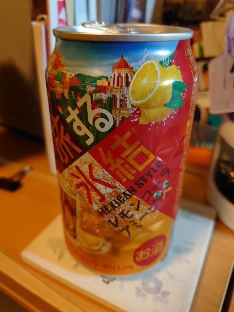 f:id:kiha-gojusan-hyakusan:20210411005618j:image