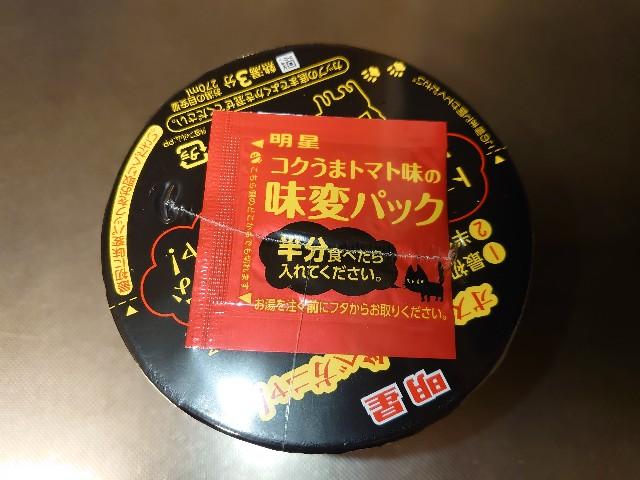 f:id:kiha-gojusan-hyakusan:20210411010745j:image