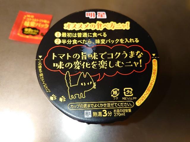 f:id:kiha-gojusan-hyakusan:20210411010802j:image