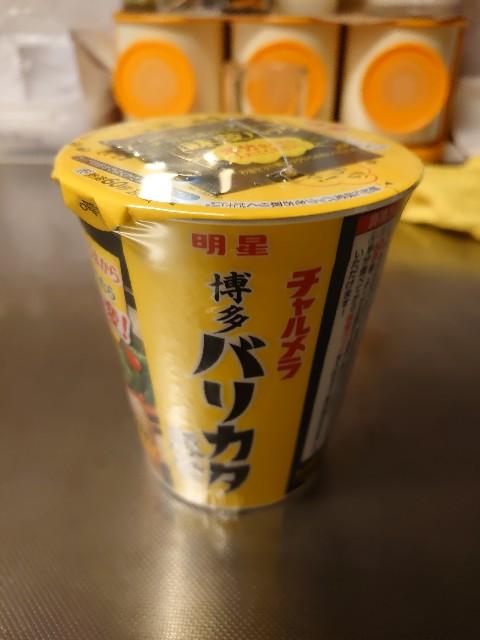 f:id:kiha-gojusan-hyakusan:20210411010842j:image