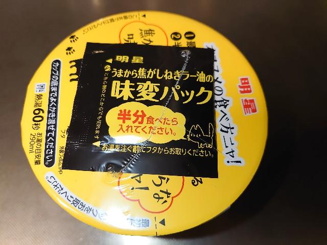 f:id:kiha-gojusan-hyakusan:20210411010849j:image