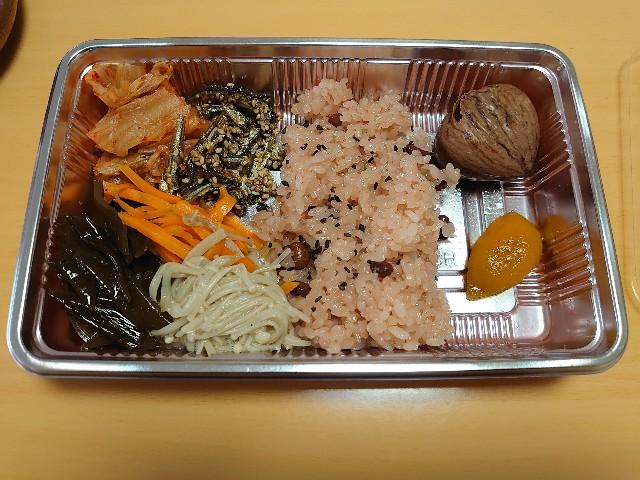 f:id:kiha-gojusan-hyakusan:20210411025618j:image