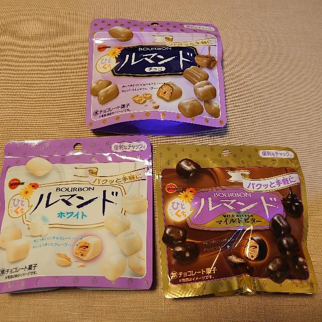 f:id:kiha-gojusan-hyakusan:20210411043059j:image