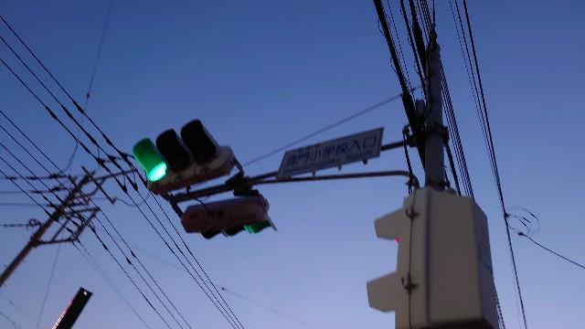 f:id:kiha-gojusan-hyakusan:20210411043914j:image