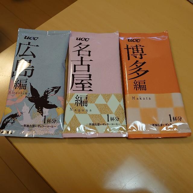f:id:kiha-gojusan-hyakusan:20210411171603j:image