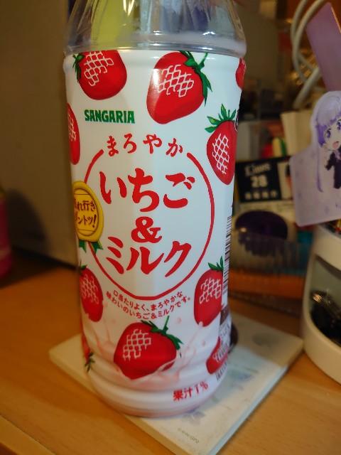 f:id:kiha-gojusan-hyakusan:20210412004952j:image