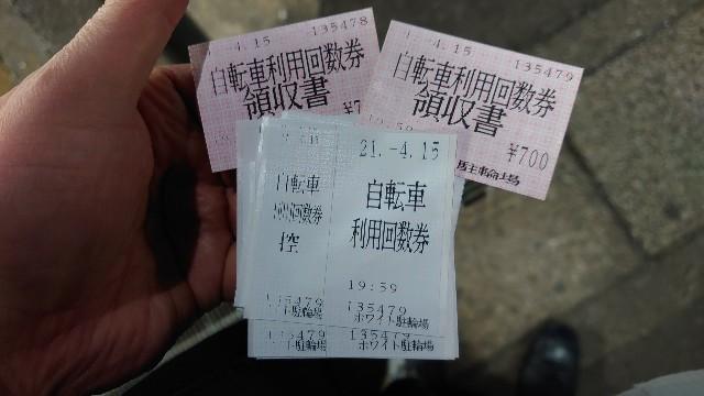 f:id:kiha-gojusan-hyakusan:20210415213018j:image