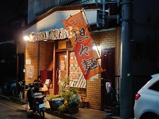 f:id:kiha-gojusan-hyakusan:20210415213522j:image