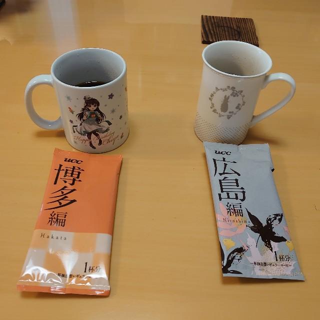 f:id:kiha-gojusan-hyakusan:20210416184839j:image