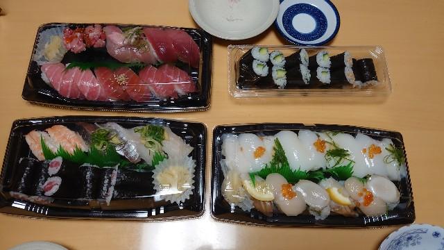 f:id:kiha-gojusan-hyakusan:20210416185423j:image