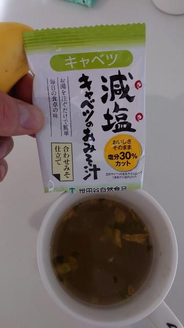 f:id:kiha-gojusan-hyakusan:20210417024219j:image