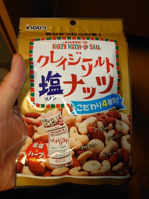 f:id:kiha-gojusan-hyakusan:20210417025842j:image