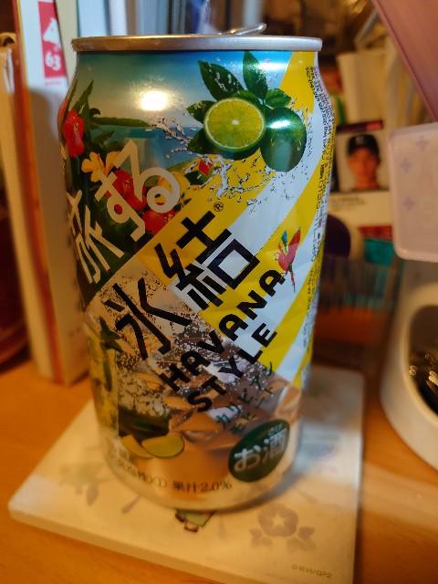 f:id:kiha-gojusan-hyakusan:20210418022720j:image