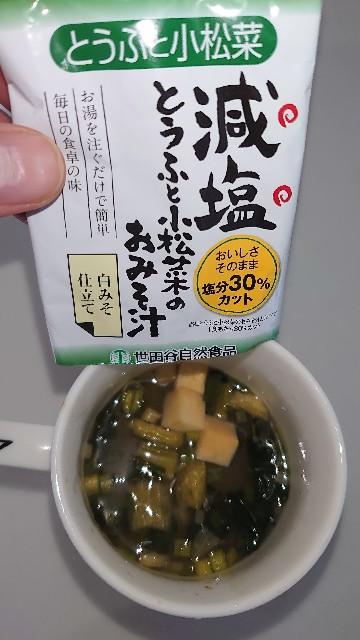 f:id:kiha-gojusan-hyakusan:20210420191219j:image