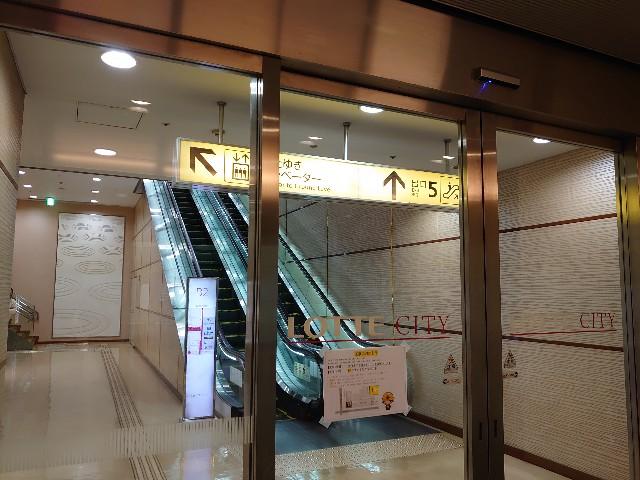 f:id:kiha-gojusan-hyakusan:20210422222025j:image