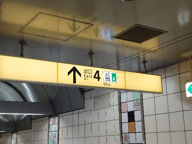 f:id:kiha-gojusan-hyakusan:20210422222037j:image