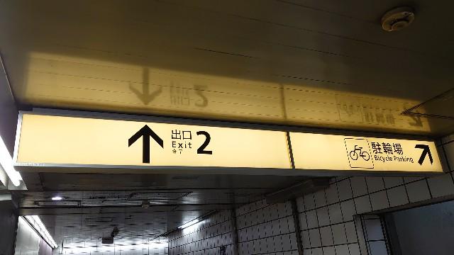 f:id:kiha-gojusan-hyakusan:20210422222107j:image