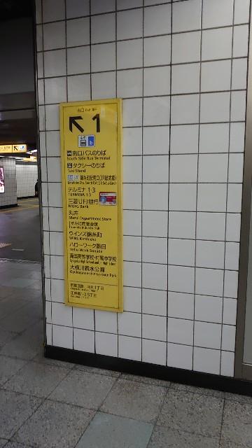 f:id:kiha-gojusan-hyakusan:20210422222122j:image