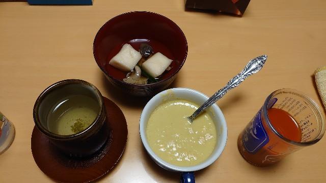 f:id:kiha-gojusan-hyakusan:20210422222148j:image