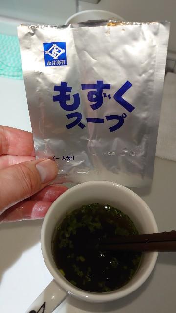 f:id:kiha-gojusan-hyakusan:20210422222329j:image
