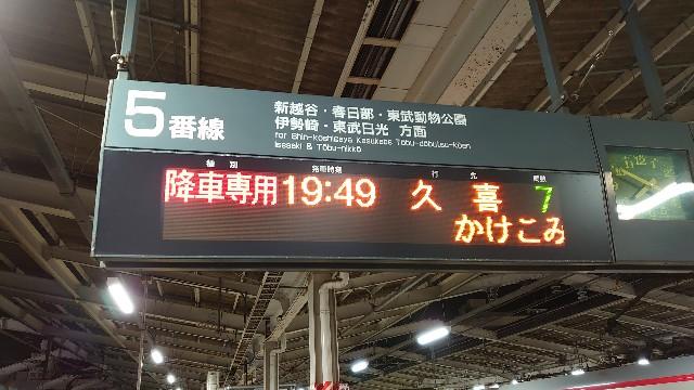 f:id:kiha-gojusan-hyakusan:20210423012729j:image